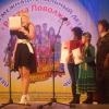 1 место в областной конкурсе-фестивале «Радуга Поволжья» - детское прикладное творчество